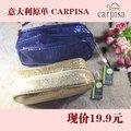 義大利頂級名牌時尚亮片版 CARPISA烏龜包 手拿包 化妝包 零錢包