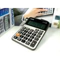 經緯度鐘錶 CASIO計算機 商務 桌上中型 12位數 稅/利率  保證卡西歐公司貨【↘320】MX-120B 可超商取貨付款