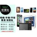 APPLE小舖 CANON 螢幕保護貼 EOS 7D II 7D MKII ixus 200 ixus 120is
