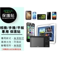 APPLE小舖 CANON 螢幕保護貼 EOS 7D MART II 1DX POWERSHOT S95 G1X