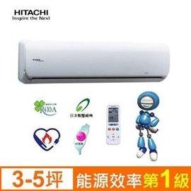 HITACHI日立變頻冷暖型頂級一對一冷氣RAS-22NB+RAC-22NB