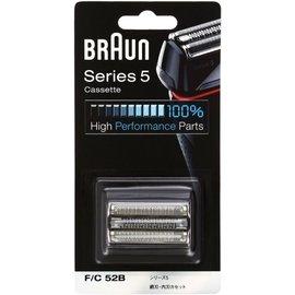 Braun 百靈電動刮鬍刀 5系 F/C52S F/C52B 刀網 刀頭 刮鬍刀片 5090CC 5040S 5030S