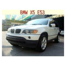 寶馬 2001年 BMW X5 3.0 實車實價 全額貸 免頭款 低利率 實施中 中古車