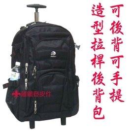《葳爾登》AOU可背可拉旅行箱登機箱旅行袋可背式行李箱拖輪袋電腦拉桿背包托輪袋8012黑色