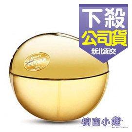☆櫥窗小姐☆ DKNY Golden Delicious 璀璨金蘋果 女性淡香精 100m