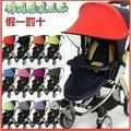 【】韓國MANITO 嬰兒手推車遮陽棚 兒童傘車配件防曬篷防紫外線遮光罩