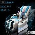 老人按摩椅太空艙全身按摩沙發椅子頸部腰部背部臀部