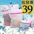 旅行 衣物 收納包 盥洗包 衣物分類袋 隔離袋 旅遊旅行化妝包 旅行組 收納袋 包中包卡包 包包 行李箱【RB387】