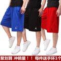 包郵Jordan喬丹運動短褲男 五分褲夏款跑步訓練籃球褲/nba寬松褲