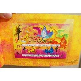 2003年~澳洲~中國羊年~套票護卡 郵票