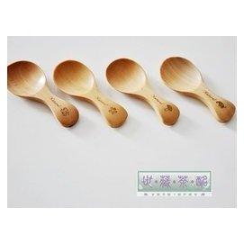 世藏茶酩|烏龍茶|普洱茶|花草茶|茶具| 日式zakka雜貨 可愛實木刻字小茶勺 環保