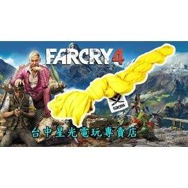 【特典商品】☆ 極地戰嚎4 Far Cry4 限量特典 圍巾 絲巾 傷口崩紮巾 ☆全新品【台中星光電玩】