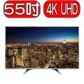 台中實體店面《可議價》Panasonic國際牌【TH-55DX650W】4K電視《55吋》