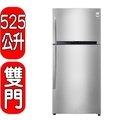 臺中實體店面《可議價》LG樂金【GN-B560SV】雙門冰箱