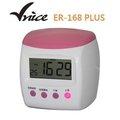 Vnice 維娜斯 ER-168 PLUS 四欄單色打卡鐘 / 台