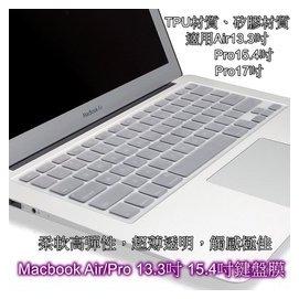 ~F126~Apple Macbook Air Pro 13 15 17吋 抗菌TPU 矽膠鍵盤保護膜 高透光鍵盤膜
