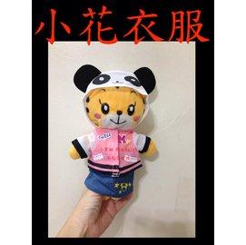 【小黑妞】巧虎妹妹小花 衣服-熊貓連帽上衣牛仔裙襪子 襪套 3件套裝 不含娃娃 ...【小花可穿】【 】