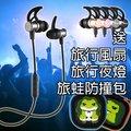 【柑仔舖】送USB風扇+USB燈LED夜燈+旅蛙包 無線藍芽耳機 120hr待機 360°環繞立體聲 無線耳機 藍芽喇叭