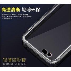 ASUS Zenfone Max Pro M1 ZB602KL 空壓殼 ZE552KL 空壓殼 ZE520KL 氣壓殼