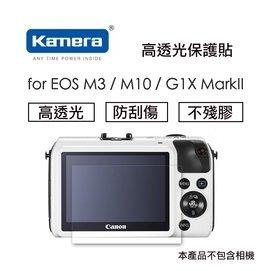 ~攝界~Kamera 佳美能 高透光保護貼 for Canon EOS M3 M10 G1