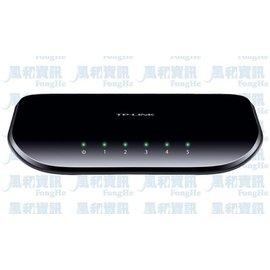 TP-LINK TL-SG1005D 5埠 Gigabit 交換器