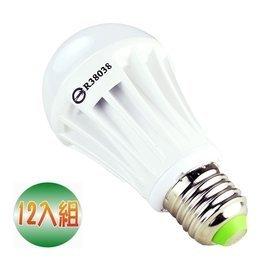 【UNIMAX美克斯】LED 高效10W節能燈泡(PLC-10)-黃光色(12入組)