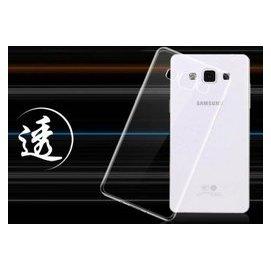 【SH精品】SAMSUNG GALAXY A7 S7 S7Edge 超薄 透明軟套 全透明 手機套 清水套 三星