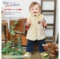 日本Nishiki chuckle baby 立領毛絨背心外套 卡其格紋 可雙面穿