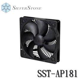 ~MR3C~含稅附發票 SilverStone SST~AP181 AP181 散熱風扇
