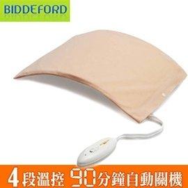 附發票 美國BIDDEFORD 舒適型乾濕兩用熱敷墊 FH90-1