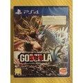 (日本代訂)PS4 哥吉拉 GODZILLA VS 哥吉拉 GODZILLA VS 純日版