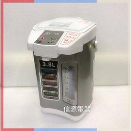 【台灣三洋SANLUX】3.8公升熱水瓶 SU-EK38