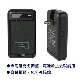 LG G3 855 智能充 智慧型攜帶式電池充 LG 電池座充 旅充 座充