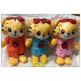 巧虎手偶 正品「巧連智」巧虎、琪琪、桃樂比、手偶、小花妹妹玩偶 一隻 170(小花粉色款下