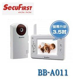 【MR3C】限量 含稅附發票 SecuFirst BB-A011 數位無線家居影音監視器