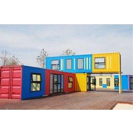 20呎 台中貨櫃屋、鐵皮屋、貨櫃浴廁、活動巧屋、鋼骨小木屋、移動渡假屋、休閒屋、售屋接待中心、展示屋、檳榔、守衛室、實驗室、組合屋