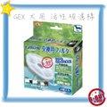 BBUY 日本 GEX 犬用 循環式淨水器 飲水器 活性碳 濾心 1.8L/2.3L 1.8公升/2.3公升 犬貓寵物用