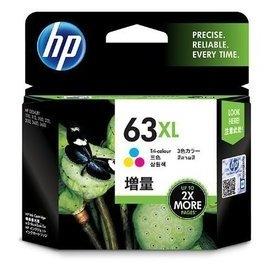 【胖胖秀OA】惠普HP NO.63XL(F6U63AA)原廠高容量彩色墨水匣※含稅※