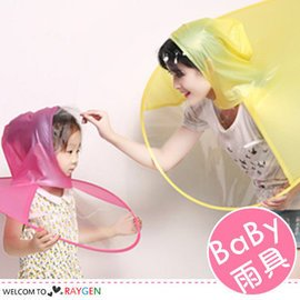 兒童雨衣斗篷 飛碟帽 雨具~2X163Z952~