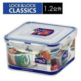 樂扣樂扣保鮮盒/PP保鮮盒系列1.2L【樂扣樂扣】CLASSICS系列保鮮盒/正方形1.2L(HPL822D)