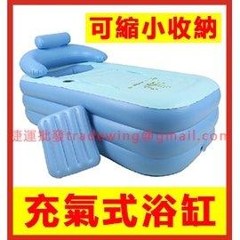加大加厚充氣式氣墊浴缸 充氣浴缸 充氣浴桶 折疊浴缸 摺疊浴缸 泡澡桶 澡桶 保溫保暖 盈