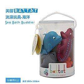 媽咪玹 Mom 全新 美國 B.Toys B toys 感統玩具 洗澡玩具 海洋 公司貨