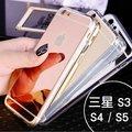 【00417】 [Samsung Galaxy S3 / S4 / S5] 自拍鏡面電鍍TPU軟殼 鏡子手機殼