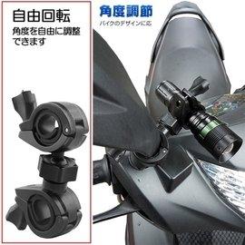 mio MiVue M500 M550 M560 plus摩托車後照鏡行車記錄器車架子減震快拆座機車後視鏡行車紀錄器支架