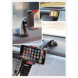 iphone 6 plus 5 6s iphone7 16gb 64gb 128gb se導航座吸盤手機架手機固定架