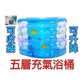 充氣式氣墊浴缸 充氣浴缸 充氣浴桶 折疊浴缸 摺疊浴缸 泡澡桶 澡桶 保溫保暖 盈泰 洗澡