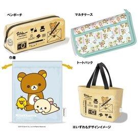 ☆Juicy☆日本 郵便局 限定Rilakkuma 拉拉熊 懶懶熊 熊哥 化妝包 手拿包 收納袋 小物包 筆袋 3240