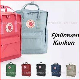 正品 Fjallraven北極狐 書包 後背包 情侶背包 親子包 手提包  款