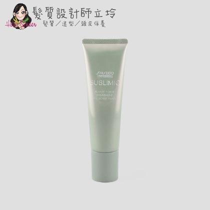 立坽『瞬間護髮、頭皮調理』法徠麗公司貨 SHISEIDO資生堂 THC 芳泉調理護髮乳250g IS09