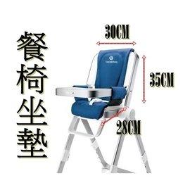 嬰兒兒童餐椅棉墊坐墊椅墊
